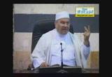 تفسير الآيات 46 - 48 ، مراعاة المصالح العامة للمسلمين - عدم الإصغاء للشيطان(15-8-2009)