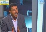 أصول الدين الشيعي ( 3/9/2013) التشيع تحت المجهر