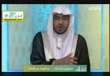 يَسْأَلُونَكَ عَنِ الْأَهِلَّةِ ( 6/8/2013) دار السلام