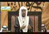 عطاء ربك الجزاء 1( 4/8/2013) مع القرآن 5