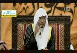 وَجَنَى الْجَنَّتَيْنِ دَانٍ  ( 6/8/2013) مع القرآن 5