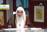 أسباب التشاحن والتباغض 8 ( 30/7/2013 ) سلامة الصدر