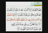 تفسير الآيات 55 - 59 ، الإنسان هو المخلوق الأول رتبة وهو في قبضة الله (11-12-2009)