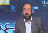 عقائد الشيعة ( 25/9/2013) التشيع تحت المجهر