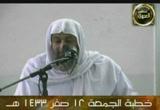 والكاظمين الغيظ-خطب الجمعة