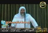السبع المثاني ( 20/9/2013)خطب الجمعة