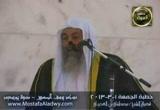 حسن الظن بالله-هل يستوي المصلح والمفسد ( 1/3/2013)خطب الجمعة