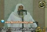 خواتيم الأحزاب( 13/9/2013) خطب الجمعة