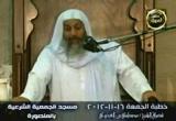 ماذا يعني إسلامنا( 16/11/2012) خطب الجمعة