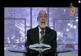 الحلقة الرابعة والعشرين ( الاعجاز العلمى فى السٌنة ) 24-9-2008