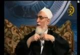 الحلقة الرابعة والعشرين ( مواقف قرآنية ) 24/9/2008
