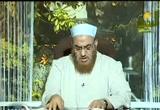 منظومة عبد الرحمن السعدى الفقهية  4 (28/9/2008) حاملة الأمانة