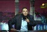 الدرسالاخير(للكبارفقط)(28/9/2008)علىفينياشباب
