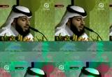 يا بني أركب معنا - الشيخ عبدالمحسن الأحمد (الملتقى الرمضاني)