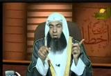 أخطاؤنا فى العيد ( 28/9/2008) اخطاء يجب ان تصحح