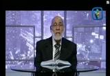 الحلقة الخامسه والعشرين ( برنامج الاعجاز العلمى فى السٌنة ) 25/9/2008
