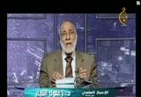 الحلقة الثامنة والعشرين ( برنامج الاعجاز العلمى فى السٌنة )28/9/2008