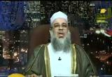 الجنة بعد رمضان (6/10/2008) فقه المعاملات