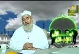 المطعم الحلال (15/10/2008) الأسرة فى ظلال الاسلام
