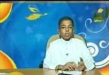 ترجمان القرآن (17/10/2008)