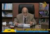 الحلقة الرابعة ( الاعجاز العلمى فى السٌنة ) 4/9/2008