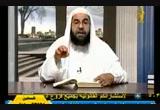 الحلقة الواحد والعشرين ( الاربعون النووية ) 21/9/2008