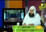 فتاوى الرحمة (28/10/2008)