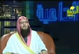 العلم وفضله (1/11/2008) مقومات الداعية