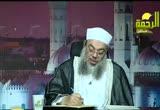 فتاو الرحمة ( 1/11/2008 )