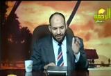 الأدب مع الله  (12/11/2008) مع القرآن