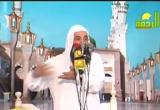 الحج دروس وأحكام ( 14/11/2008)  خطب الجمعة