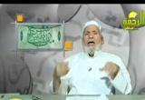 باب احكام النون الساكنه والتنوين ( شرح متن الشاطبية )18/11/2008