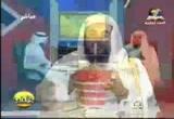 الدرس (32) زكاة عروض التجارة وزكاة الفطر فضيلة الشيخ/ سعد بن تركي الخثلان