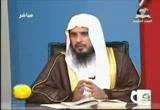 الدرس (36) باب أحكام المفطرين في رمضان  فضيلة الشيخ/ سعد بن تركي الخثلان