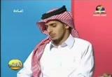 الدرس (39) باب صيام التطوع  فضيلة الشيخ/ سعد بن تركي الخثلان