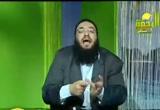 أياملاتعوض(فضلالعشرذيالحجة)(21/11/2008)الطريقإلىالله