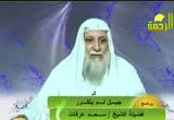 عدى بن حاتم ( جيل لم يتكرر ) 19/11/2008