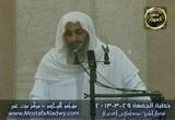 الظلم ظلمات يوم القيامة(29/3/2013) خطب الجمعة