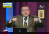 ايات الرحمن فى خلق الانسان ج 2 ( 28/9/2013 ) شواهد الحق