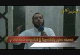 تأملات في سورة الحديد (4) || د.أحمد عبد المنعم || 10-10-2013