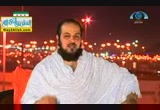 لقاء مع الشيخ العريفى فى يوم التروية ( 13/10/2013 )
