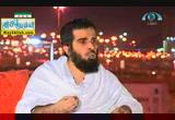 عرفات ، عبر . . وعبرات ( 13/10/2013 ) المجد فى المشاعر