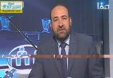 الحج عند السنة والشيعة ( 12/10/2013) التشيع تحت المجهر