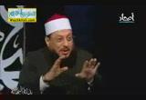 فرقة الامة واشراط الساعة ( 27/10/2013 ) بداية النهاية