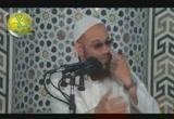 029- الملامح الصوفية في منهج المهدي السوداني (سلسلة العقيدة فى ضوء الكتاب والسنة)