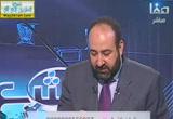عقيدة الشيعة في القرآن الكريم وفي السنة( 30/10/2013) التشيع تحت المجهر