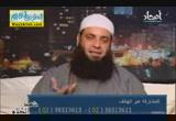اصول فى حل المشكلات الزوجية ( 29/10/2013 ) شهد الكلام