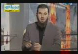 وما كنا عن الخلق غافلين ( 31/10/2013 ) نسمات