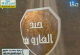 ما يحدث على أرض دماج( 1/4/2013)حملة جند الفاروق