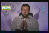 سورة البقرة من الآية (21) (4/11/2013) الم